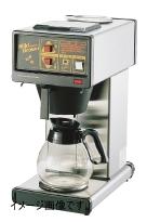 業務用コーヒーマシン マイルドブラウン CH-140