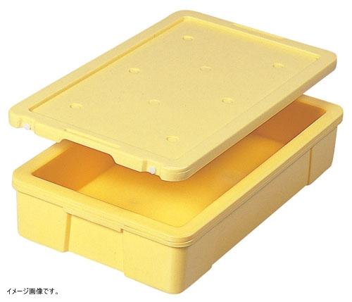 食品用コンテナー ホレコン R-25 本体