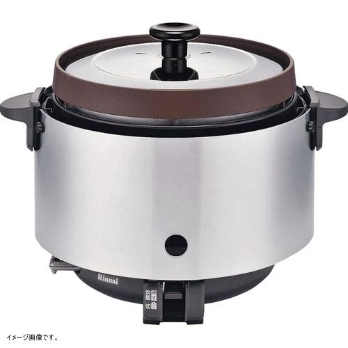 リンナイ 業務用ガス炊飯ジャー(2升炊き)(LPガス用) RR-S20SF(A)-LP
