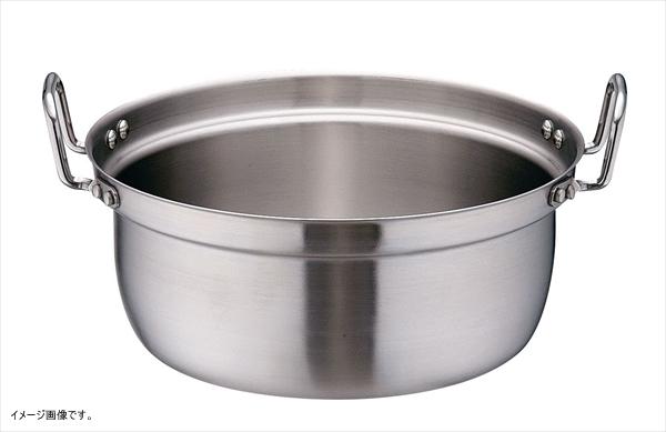 子犬(KOINU) プロデンジ段付鍋 30cm