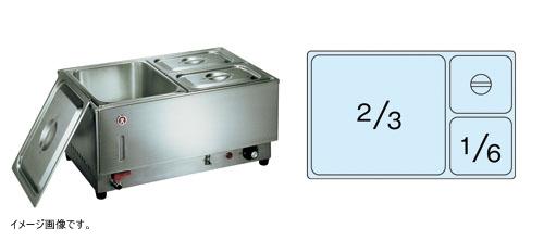 K 電気 フードウォーマー ヨコ型 KU-108Y 2/3・1/6×2