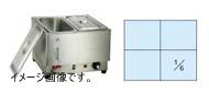 K 電気 フードウォーマー KU-303 2/3型 1/6×4