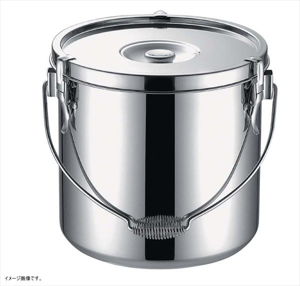 仔犬印 K 19-0 電磁 厚底 給食缶 30cm