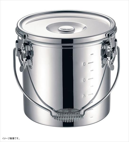 仔犬 19-0 IH対応スタッキング給食缶 24cm 10.0L