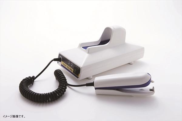 白光 超音波式ポイント溶着器 ウルトラシーラー FV900-01