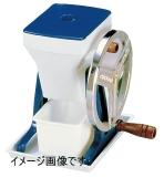 初雪 手動式 アイスクラッシャー HA-1700 青