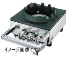 中華レンジ S-1225 12・13A