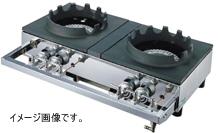 中華レンジ S-2225 LPガス