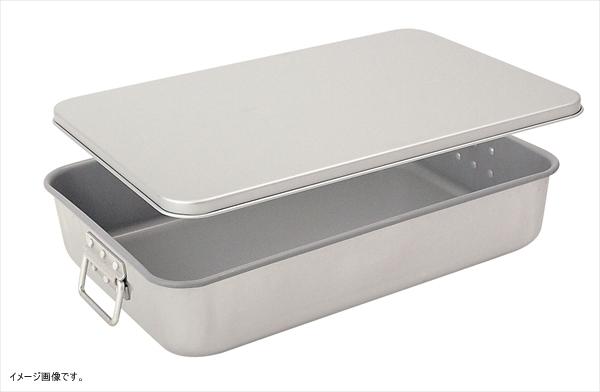 AKAO(アカオ) アルマイト FC米飯缶(蓋付) 42 ABI2801
