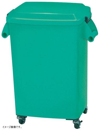 ミヅシマ工業 ゴミ箱 厨房ペール CK-45 グリーン 間口516mm×奥行313mm×高さ623mm 2140243