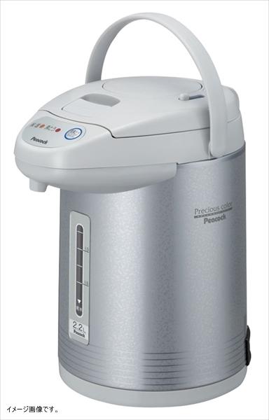 ピーコック 電気沸とうエアーポット(カルキとばし) 3.0L サテングレー WCI-30(HS)
