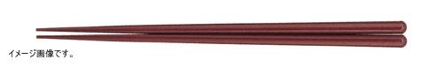 耐熱箸(50膳入) 23cm エンジ
