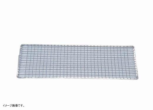 亜鉛引 使い捨て網[焼き網] 長角型[200枚入] S-11