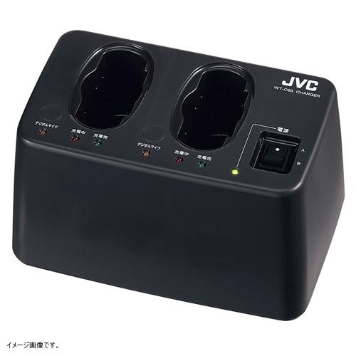 JVCケンウッド チャージャー WT-C63