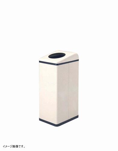 ぶんぶく リサイクルトラッシュBライン(PETボトル用)アイボリー OSL-31