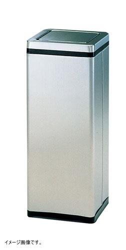 ぶんぶく 角型ロ-タリ-屑入Bライン RSLZ2N