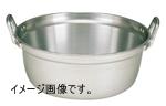 北陸アルミニウム アルミ長生料理鍋 45cm ALY09045