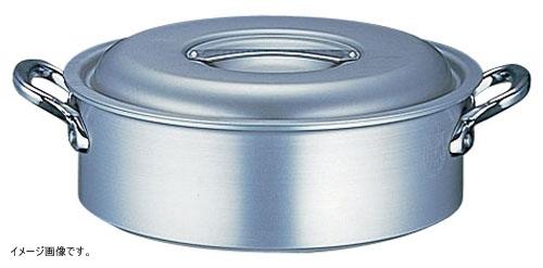 HOKUA(ホクア) マイスター アルミ 外輪鍋 51cm ASTC151