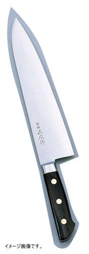 正広(マサヒロ) 口金付包丁 洋出刃 240mm 13021