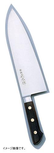 正広(マサヒロ) 口金付包丁 小間切 300mm 13028