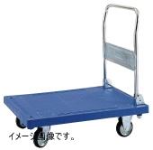 サンコー ハンドカーSM(オリタタミH)青 80540802