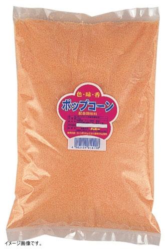 ポップコーン用 バター風味配合調味料 (1kg×20袋入)