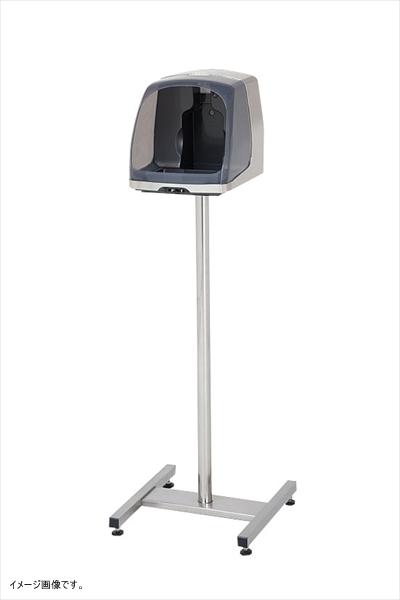 自動手指消毒機 HDI-9000用 架台スタンド キャスターなし
