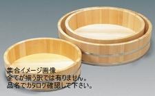 ヤマコー 木製ステン箍 飯台(サワラ材) 75cm