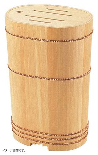 木製 小判 庖丁桶(04307)