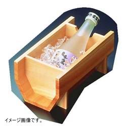 ヤマコー 白木 冷酒クーラー