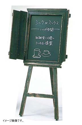 サインボード アージュ チョークタイプ扉付(48228)