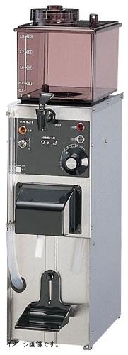 タイジ 酒燗器 Ti-2