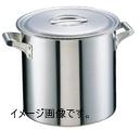 18-10 ロイヤル 寸胴鍋 33cm XDD-330