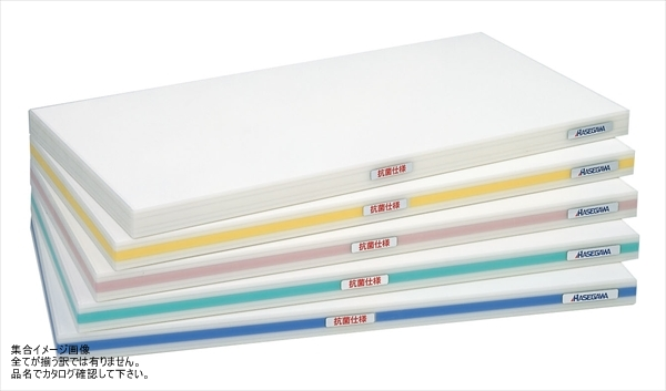 抗菌ポリエチレン・おとくまな板4層 600×350×H30mm Y