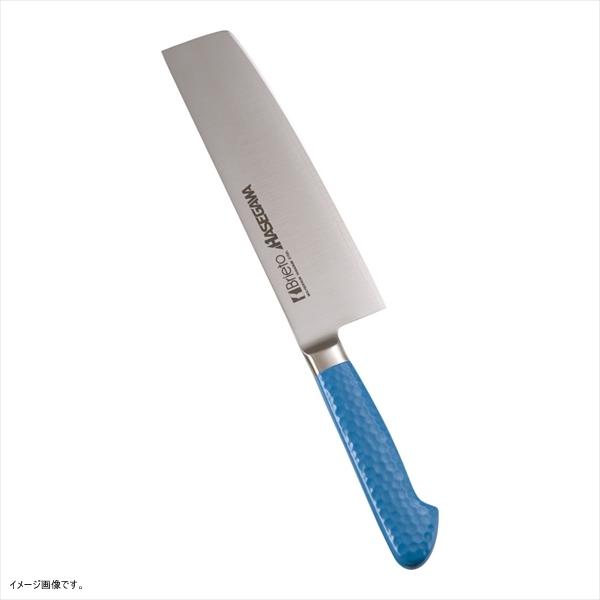 ハセガワ 抗菌カラー庖丁 菜切 18cm ブルー MNK-18
