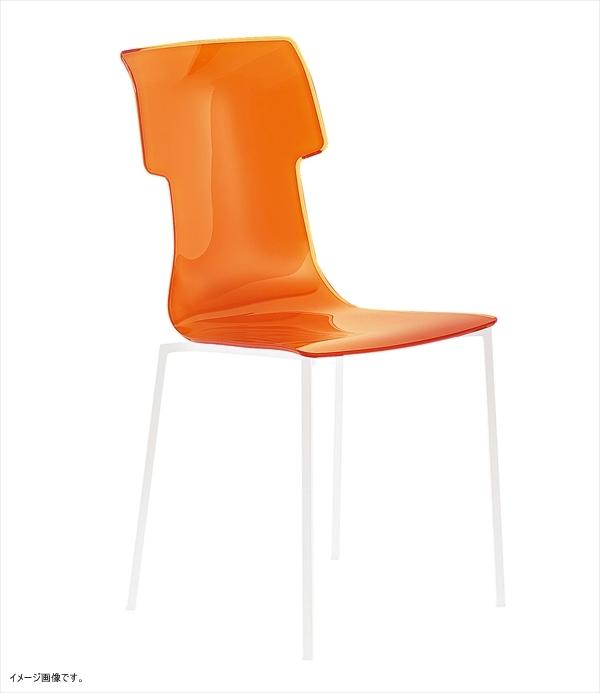 guzzini(グッチーニ)チェアー 6006.4245オレンジ