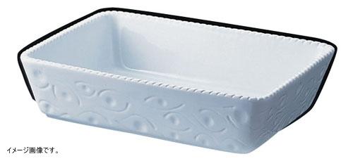 ロイヤル 長角深型 グラタン皿 40cm ホワイト No.520