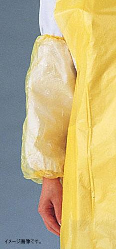 使い捨てアームカバー 黄(2000枚)