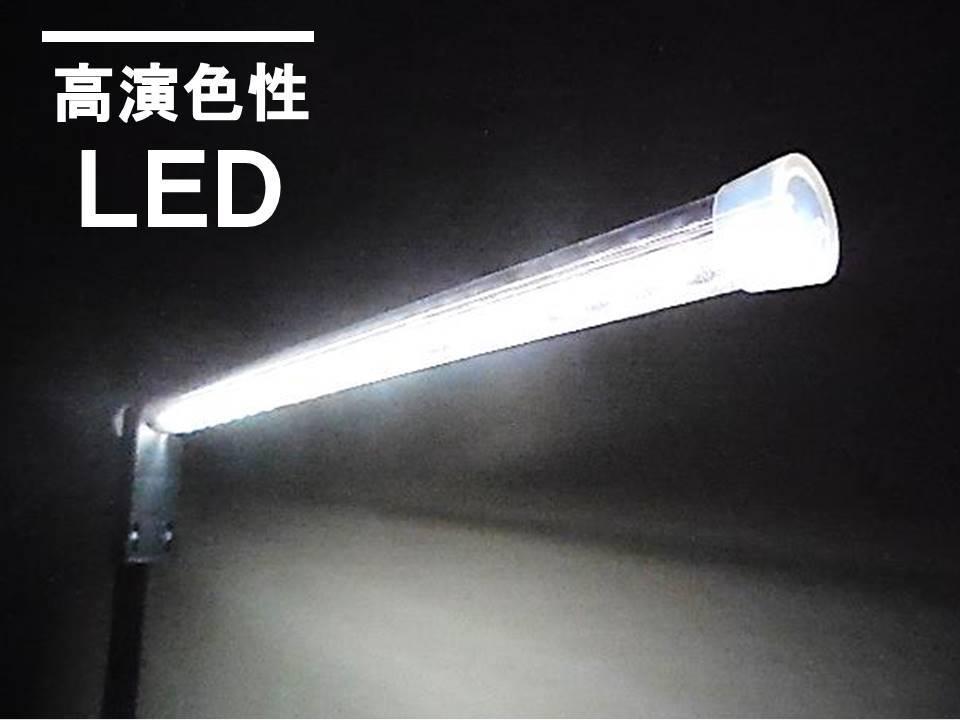 高演色性LED(長さ90cm)。インテリア照明。間接照明。棚下照明。簡単設置のバー照明。色の再現性が高く、青色から赤色まで自然な色合いを表現できます(Ra≒92)。