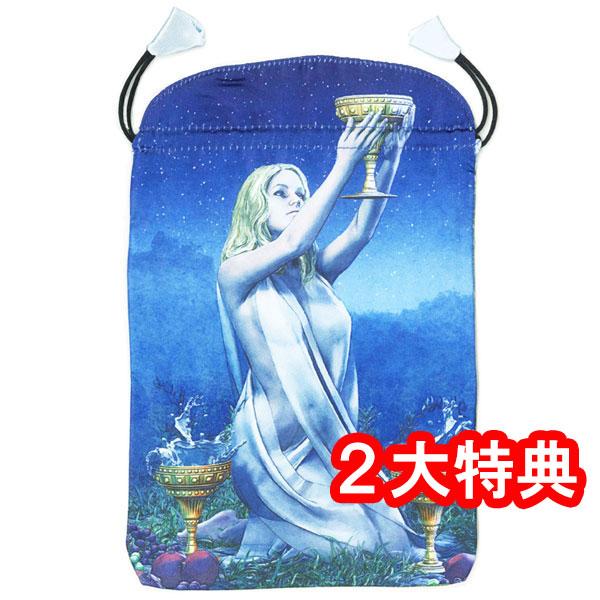【タロットバッグ(ポーチ)】バイスヴァーサ BT54