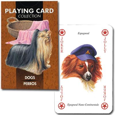 思わず笑みがこぼれる オンラインショッピング 海外 可愛らしい犬達 ドッグ