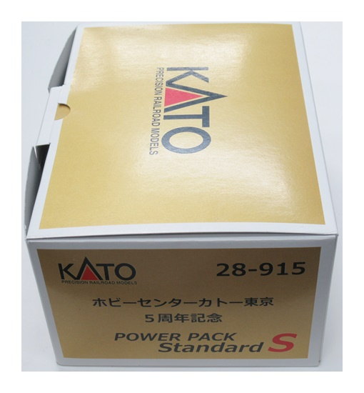 【中古】Nゲージ/KATO 28-915  ホビーセンターKATO東京5周年記念   パワーパックスタンダードS(ACアダプタ付属) 【A】 動作確認済