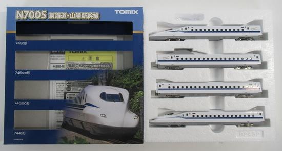 鉄道模型 日本産 Nゲージ 中古 TOMIX 98424+98425 実物 JR N700系 基本+増結A N700S 8両セット 東海道 A 山陽新幹線
