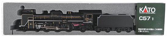 鉄道模型 Nゲージ 特価 中古 KATO 2024-1 ※ナンバー 取付残有 C 誕生日プレゼント 黒ナンバー C57-1