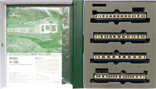 【中古】Nゲージ/TOMIX 92363 JR 455系電車(東北色・快速ばんだい) 3両基本セットA【A'】※ウレタンスペーサーなし ※スリーブ傷み