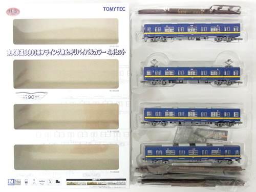 鉄道模型 ニューホビー ☆ SALE 中古 トミーテック 鉄道コレクション 737-740 東武鉄道8000系フライング東上号リバイバルカラー A 販売実績No.1 ご理解 個体差があります 新色 4両セット メーカー出荷時より少々の塗装ムラは見られます ご了承ください