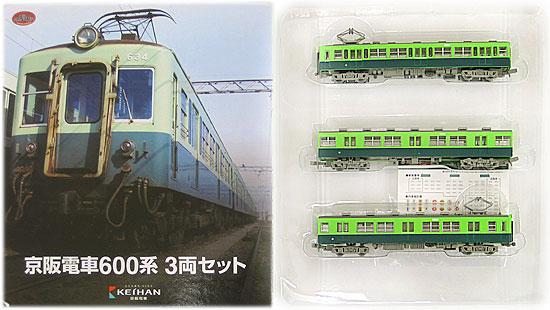 【中古】ニューホビー/トミーテック K210-K212 鉄道コレクション 京阪電車600系 3両セット【A】※メーカー出荷時の塗装ムラ等はご容赦下さい