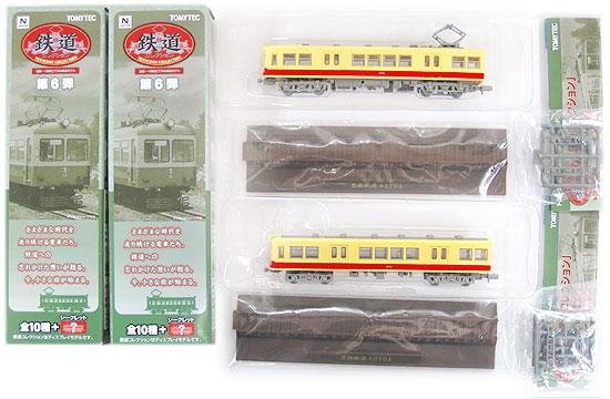 鉄道模型 ニューホビー 中古 オリジナル 新生活 トミーテック 鉄道コレクション 第6弾 メーカー出荷時の塗装ムラ等はご容赦下さい モ1751+ク2751 2両セット A 063+064 豊橋鉄道
