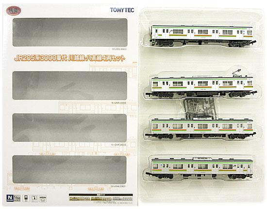 【中古】ニューホビー/トミーテック 鉄道コレクション(1128-1131) JR205系3000番台 川越線・八高線 4両セット【A'】※外箱傷み ※メーカー出荷時からの塗装ムラはご容赦下さい。