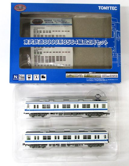 鉄道模型 ニューホビー 中古 トミーテック 鉄道コレクション 1648+1649 セール特価品 A' 外箱傷み マーケット メーカー出荷時の塗装ムラ等はご容赦下さい 2両セット 東武鉄道8000系8564編成